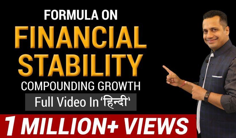 1584423704 maxresdefault 820x480 - Formula on Financial Stability Business Training Video by Vivek Bindra (hindi) - training, business