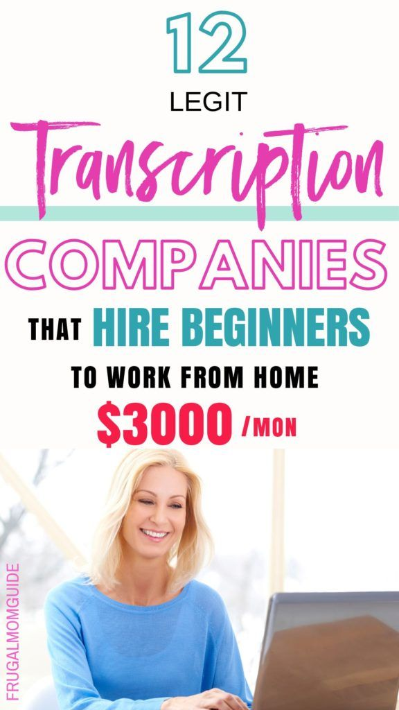 85f4b65102a0a6a2474f56426523b9bf - 12 Best Transcription Companies that Hire Beginners - work-from-home