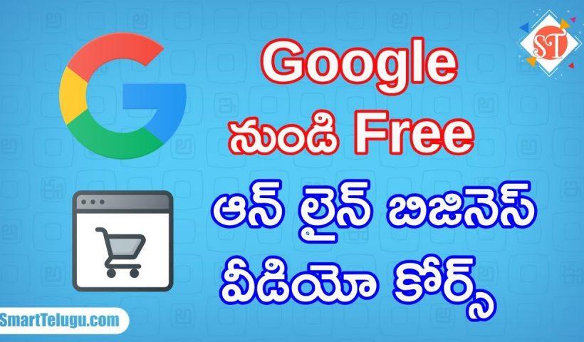 1591165303 maxresdefault 820x480 - Google Online Business Free Course   Online Business Training   Online Business Courses Telugu - training, business