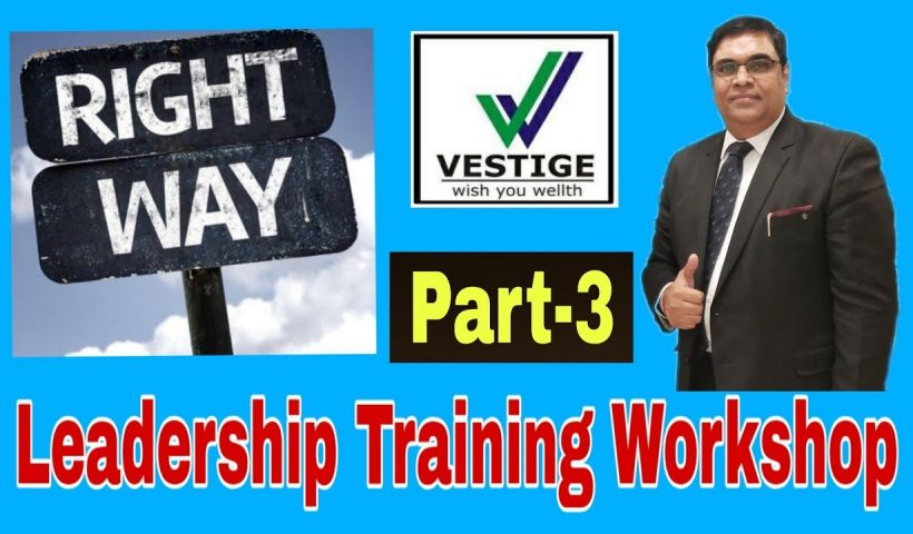 1593585376 maxresdefault 820x480 - NETWORK BUSINESS TRAINING || LEADERSHIP TRAINING || NETWORK MARKETING ||AJAY SHARMA - training, business
