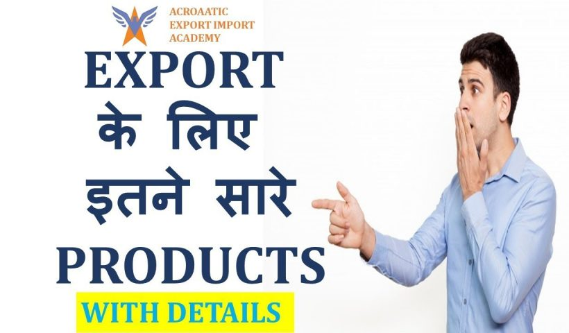 1596178283 maxresdefault 820x480 - Product for Export Import Business || International Marketing || Export Import Business Training - training, business