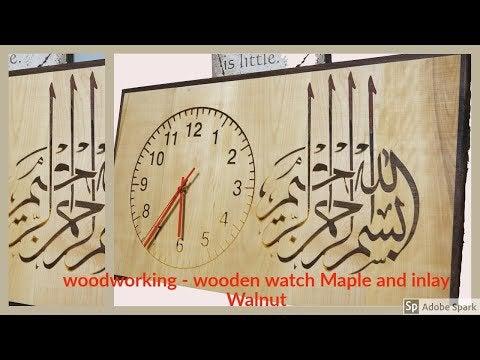 22l2RyO7PXowXBmYgrvDSubznOhGR9iQODCotrqXPKg - woodworking - wooden watch Maple and inlay Walnut - home, hobbies