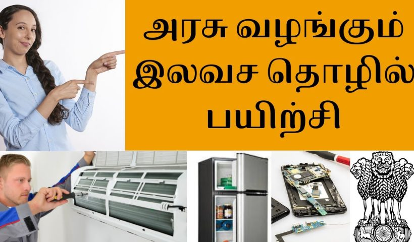 1597906939 maxresdefault 820x480 - FREE Business & Skill training in Tamil |AC,mobile service - training, business