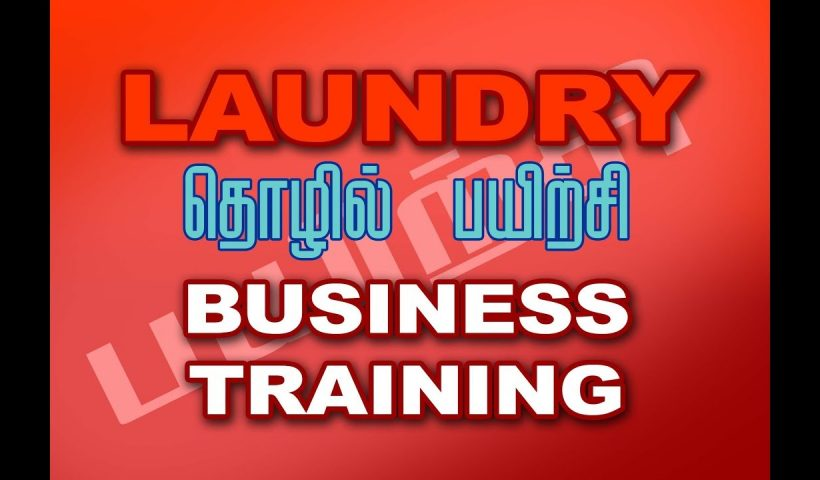 1599116971 maxresdefault 820x480 - LAUNDRY BUSINESS TRAINING - training, business