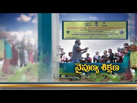 1600327088 hqdefault - Jaikisan AP | 22nd Aug'18 | Agri clinics and business training by Aleap in Krishna district - training, business