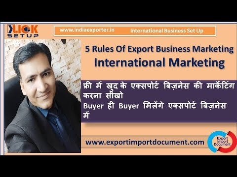 1601191461 hqdefault - International Marketing for export business | search foreign buyer  | Export Business Training - training, business