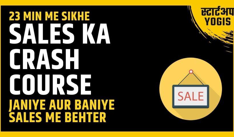1602747263 maxresdefault 820x480 - Sales Ka Easy Online Course   Baniye Behter Salesman   Business Training Hindi 2019 - training, business