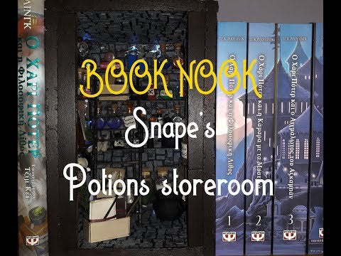wWtiIph ubwWZD8qdX2lTIH7JLTKB9fFur0elgzwMG4 - How to make a book nook inspired by Harry Potter - Snape's Potions Storeroom - home, hobbies