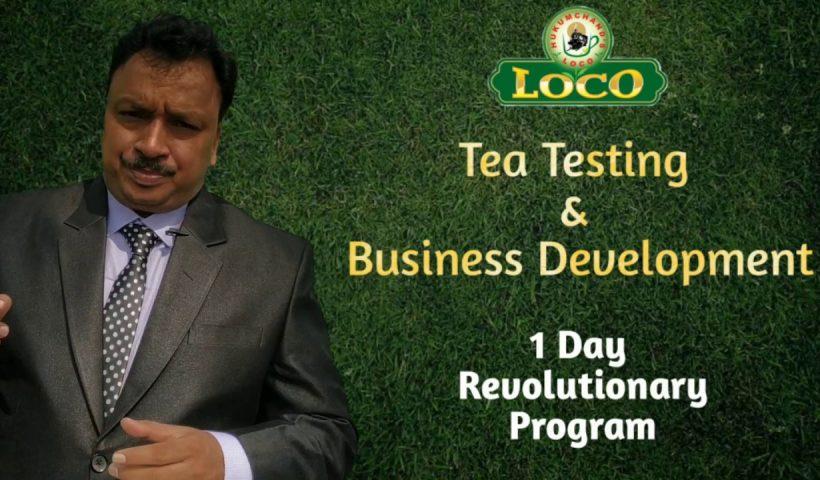 1605858815 maxresdefault 820x480 - Tea Business    Tea Business Training Course Basic & Advance - training, business