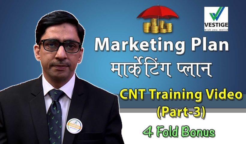 1606204538 maxresdefault 820x480 - Vestige Business Plan- Marketing Plan (Part3)   वेस्टीज नया बिज़नेस प्लान   CNT Training in Hindi - training, business
