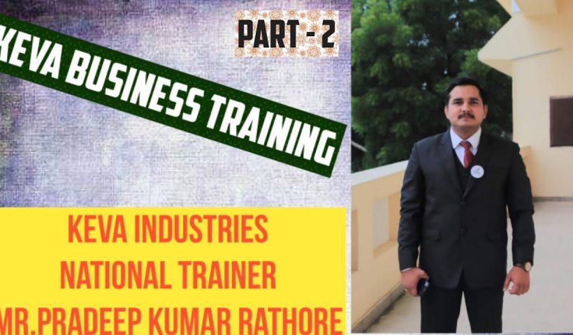 1608970293 maxresdefault 820x480 - Keva Business training by Keva Industries National Mr. Pradeep Kumar Rathore 13.09.2020 - training, business
