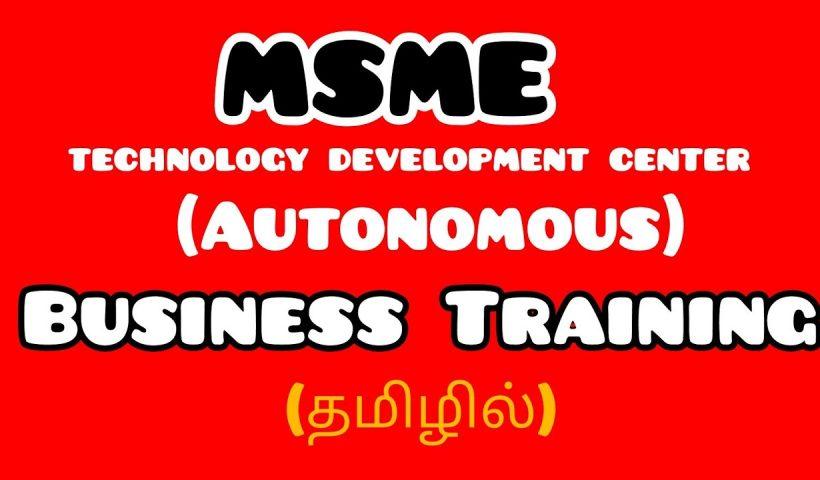 1610007442 maxresdefault 820x480 - msme   business training   tamil   business ideas in tamil - training, business