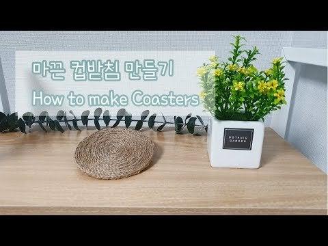 Sk39wumgdQidxAIGr9m4t3ZiKlXeXo 2Kcfw43swI4o - [DIY] How to make Coasters - hobbies, crafts
