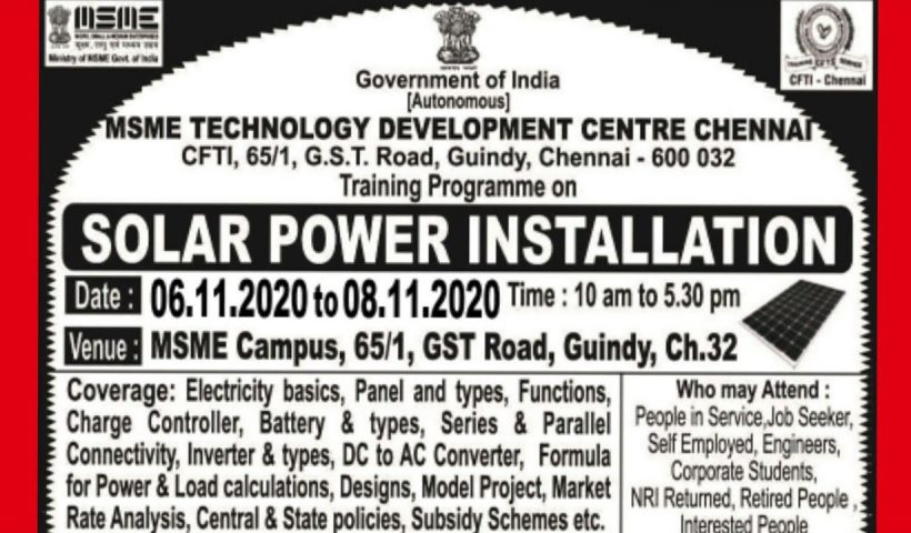 1612254623 maxresdefault 820x480 - Msme Chennai: Shorts | Business Training in tamil | Solar power installation training in chennai - training, business